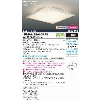 LEDH84749LC-LT4 東芝 シーリングライト 調光・調色 LED(調色) ~10畳 532P15May16 lucky5days
