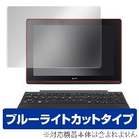 Aspire Switch 10 E 用 保護 フィルム OverLay Eye Protector for Aspire Switch 10 E 【ポストイン指定商品】 液晶 保護 フィルム...