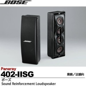 【BOSE】ボーズPanaray Sound Reinforcement LoudspeakerコンパクトSRスピーカー(1本)スピーカープロセッサー別売(SP-24)402-IISGメーカーお取り寄...