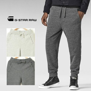 "SALEセール【半額50%OFF】ジースター G-STAR RAW スウェットパンツ ""LOCKSTART HEATHER SWEAT PANT"" 81595D.6347 メンズ PANTS..."