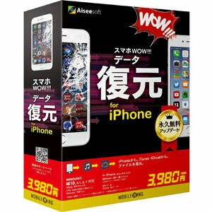 MOBILE WING スマホWOW !!! データ復元 for iPhone (iPhone・iPad・iPod Touchのデータ復元に対応、永久無料アップデート。写真、動画、連絡先データの復元...