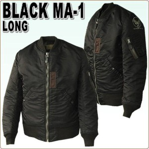 ミリタリージャケット Buzz Rickson's バズリクソンズWILLIAM GIBSON COLLECTIONBLACK MA-1 SLENDER (LongType)12667