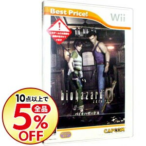 【中古】Wii biohazard 0 BEST Price!