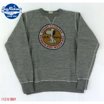 """No.BR67133 BUZZ RICKSON'S × PEANUTSバズリクソンズ×ピーナッツSET-IN CREW SWEAT""""NUMBER ONE WATCH DOG"""""""