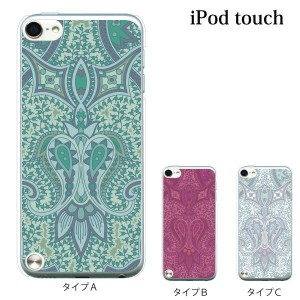iPod touch 5 6 ケース iPodtouch ケース アイポッドタッチ6 第6世代 ペイズリー TYPE3 / for iPod touch 5 6 対応 ケース カバー かわいい...