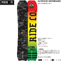 【SALE】【送料無料】RIDE ALTER EGO ライド アルター エゴ スプリット スノーボード POW パウダー 正規品【15-16】