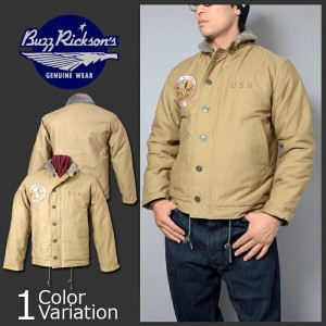 """Buzz Rickson's(バズリクソンズ) TYPE N-1 KHAKI """"NAVY DEPARTMENT"""" SNOOPY PATCH BR13322"""