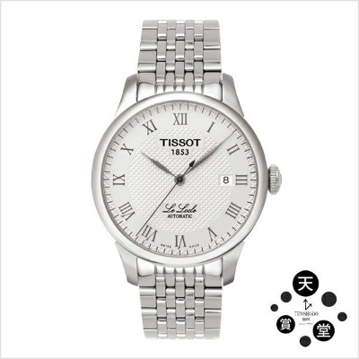 TISSOT T-CLASSIC ティソ TISSOT LE LOCLE AUTOMATIC T0064071103300