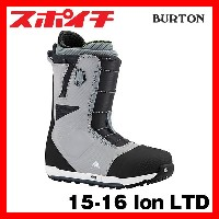 Burton Ion LTD Snowboard Boot / LTD Reflective Funmetal / 8.5(26.5cm) / 9.0(27.0cm) / 9.5(27.5cm) /...