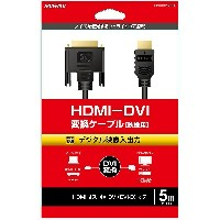 BUFFALO 5m[HDMI ⇔ DVI-D 24pin] HDMI/DVI変換ケーブル BSHDDV50BK