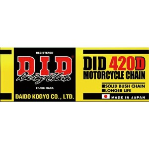 DID(大同工業) 420D-152L スチール チェーン DID420D-152 1本