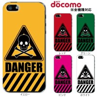 DANGER 危険 スカル ドクロ カラー for スマホケース iPhone X iPhone8 Plus iPhone7 Plus iPhone6s SE 6 5 ケース xperia xz...