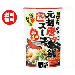 【送料無料】【2ケースセット】田靡製麺 元祖唐々本舗鍋の素 辛さ1番 750g×10袋入×(2ケース) ※北海道・沖縄・離島は別途送料が必要。