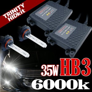 HIDキット トヨタ ハリアー ACU MCU SXU15系 ハイビーム (平成12.11-15.1) 12V 35W 9005 HB3 6000K 送料無料 AARB306