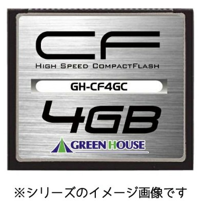 GREEN HOUSE コンパクトフラッシュ 1GB 【GH-CF1GC】