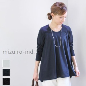 mizuiro ind (ミズイロインド) crew neck flared P/O 3colormade in Japan 1-215960-fmizuiro-ind.