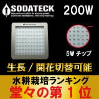 植物育成 LED ライト[Sodateck Ultra LED 200W] 送料込 Grow LED Lighting