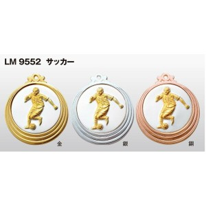 LMCPメダル53mm (高級プラケース入り) LM9552P/A-1