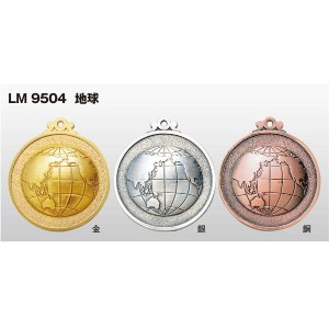 LMメダル53mm (高級プラケース入り) LM9504P/A-1