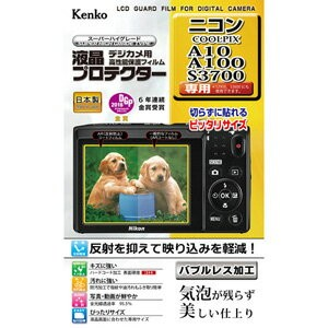 KLP-NCPA10 ケンコー ニコン「COOLPIX A10 / A100 / S3700」用 液晶プロテクター [KLPNCPA10]【返品種別A】