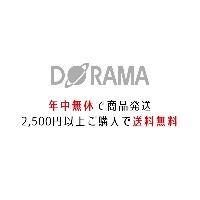 【中古】【DVD】 KARADISE 2011~SEASON'S GREETING FROM THAI KARA POBD-22027