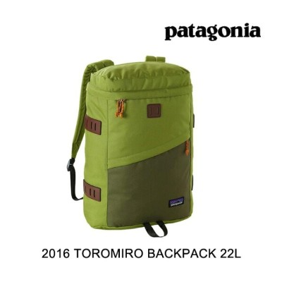 2016 PATAGONIA パタゴニア バックパック TOROMIRO PACK 22L SPYG SUPPLY GREEN