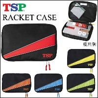 TSP ラティスケース 040501 卓球ラケットケース 卓球バッグ ヤマト卓球 卓球用品