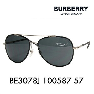 【OUTLET★SALE】アウトレット セール バーバリー サングラス BE3078J 100587 57 BURBERRY