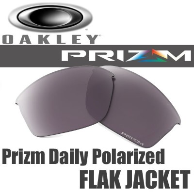 OAKLEY PRIZM DAILY POLARIZED FLAK JACKET 101-105-001 (オークリー プリズム デイリー 偏光 交換レンズ フラックジャケット)