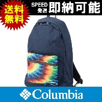 Columbia コロンビア Away in the Woods Backpack アウェイインザウッズバックパック リュック 登山 トレッキング 20L 20リットル PU8979 426