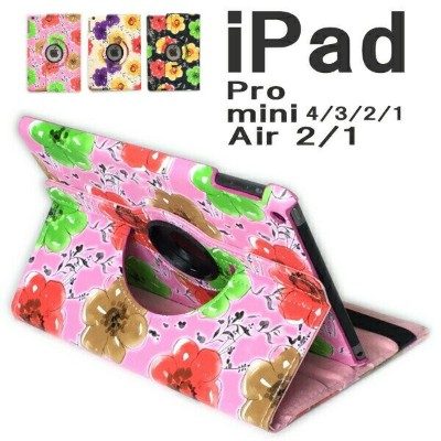 【あす楽 即納】 ipad mini ケース ipad air 花柄 回転 ipad pro ケース 手帳型 ipad air 2 ipad air ipad mini 4 ipad mini 3...