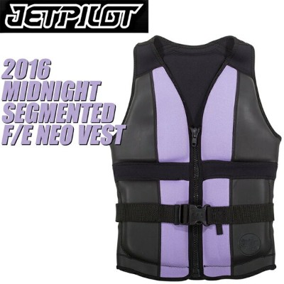 【JETPILOT】ジェットパイロット 2016年モデル JA5205 MIDNIGHT SEGMENTED F/E NEO VEST [PURPLE]【02P20Sep18】
