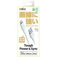 RADIUS iPad/mini/iPhone/iPod対応Lightning-USBケーブル(1m) AL‐ACC51W (ホワイト)