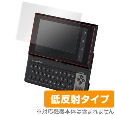 EX-word RISE 用 保護 フィルム OverLay Plus for EX-word RISE 【ポストイン指定商品】 液晶 保護 フィルム シート シール アンチグレア 非光沢 低反射