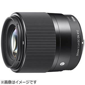 シグマ 30mm F1.4 DC DN Contemporary「ソニーEマウント」 30MMF1.4DCDN CONTEMP(送料無料)