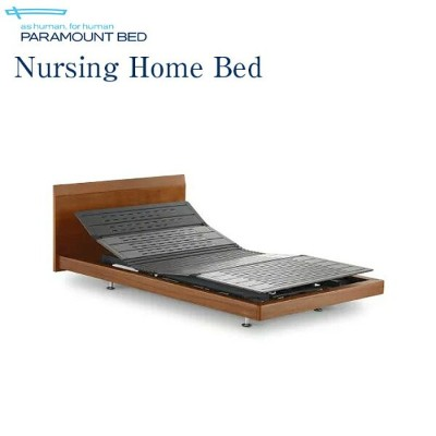 【海外専用商品】 THAI【Nursing Home Bed】