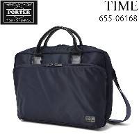 【SPU他利用でポイント最大17倍!】 吉田カバン PORTER TIME BRIEF CASE (655-06168) ポーター タイム 2WAY A4ブリーフケース ビジネスバッグ 日本製