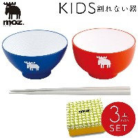 moz エルク 食器セット 北欧デザイン 子供食器 子供用食器 一膳セット 50146 アイデア 便利 ギフト プレゼント 【RCP】 ご出産祝い ベビー ギフト