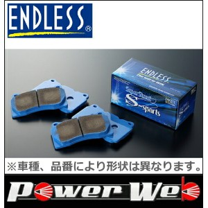 ENDLESS (エンドレス) ブレーキパッド 前後セット Super Street S-sports(SSS) [EP280/EP210] フィット H19.10~H21.11 GE7/8/9