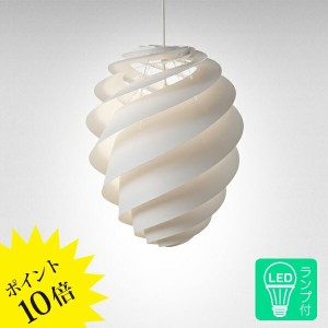 KP1312M WH+LED LE KLINT レ・クリント[ペンダントライト]【送料無料】【KP1312M WH+LED】