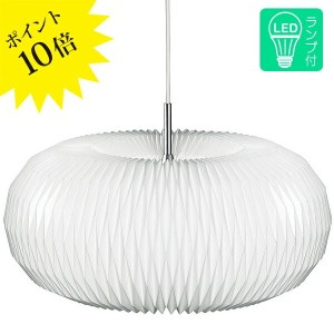 KP195 Donut+LED LE KLINT レ・クリント[ペンダントライト]【送料無料】【KP195 Donut+LED】