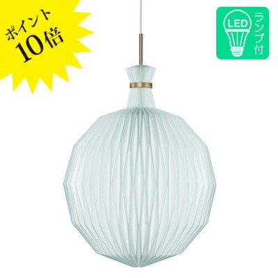 KP101C BR+LED LE KLINT レ・クリント[ペンダントライト]【送料無料】【KP101C BR+LED】