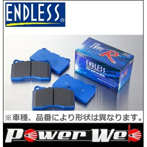 ENDLESS (エンドレス) ブレーキパッド 前後セット TYPE R [EP348/EP355] レガシィ H10.12~H14.1 BE5(RSKスポーツシフト)
