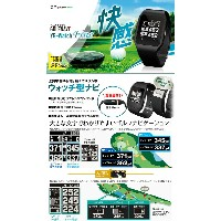 ●ユピテル GOLF NAVI YG-Watch F/ゴルフ ナビ YG-Watch F
