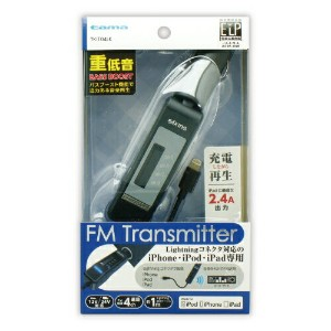 TKIT04LK LightningFMトランスミッター | iPod iPhone iPad Bluetooth スマートフォン スマホ 5 5c 5s 6 6s 6sPlus 7 7Plus 8...