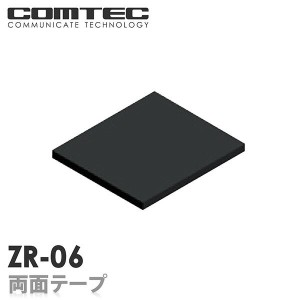 ZR-06 両面テープ COMTEC(コムテック)レーダー探知機用両面テープ