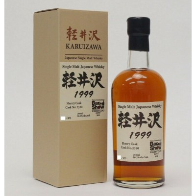 軽井沢1999 Bar Show2016 60.3%700ml Japanese Single Cask Malt Whisky