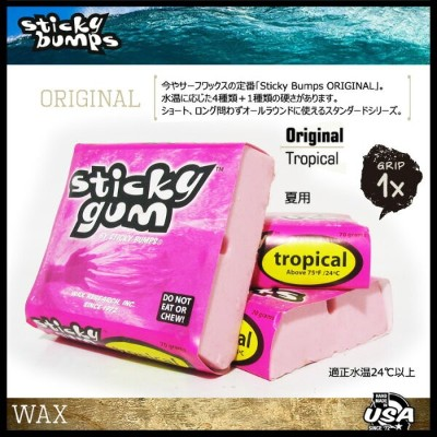 STICKY GUM 【TROPICAL】【サーフィン ワックス】【日本正規品】