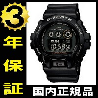 国内正規品 カシオ G-SHOCK GD-X6900-1JF【RCP】【02P01May16】