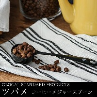 GLOCAL STANDARD PRODUCTS ツバメ コーヒーメジャースプーン (グローカル スタンダード プロダクツ ツバメ コーヒーメジャースプーン)